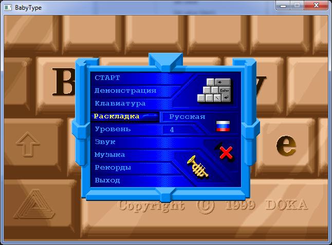 http://informat45.ucoz.ru/practica/8_klass/ugrinovis4-2006/2/8-2006-2-1.png
