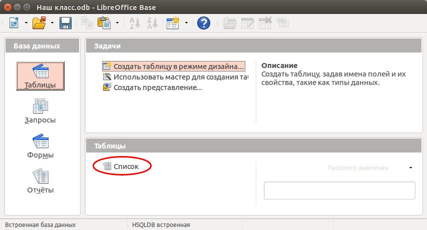 http://informat45.ucoz.ru/practica/9_klass/bosova/1_glava/9-2-10.png