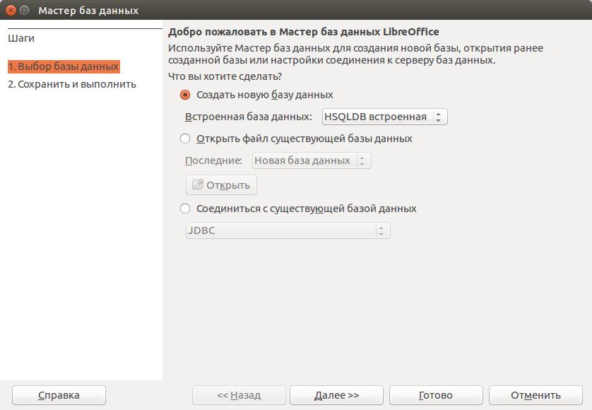 http://informat45.ucoz.ru/practica/9_klass/bosova/1_glava/9-2-3.png