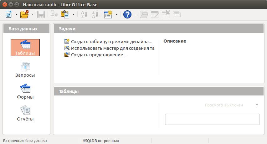 http://informat45.ucoz.ru/practica/9_klass/bosova/1_glava/9-2-5.png
