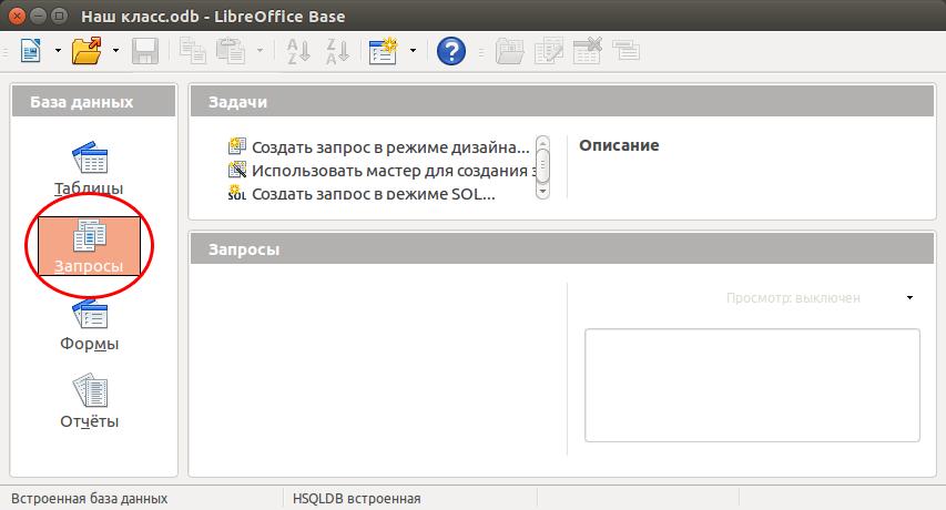 http://informat45.ucoz.ru/practica/9_klass/bosova/2_glava/9-2-13.png