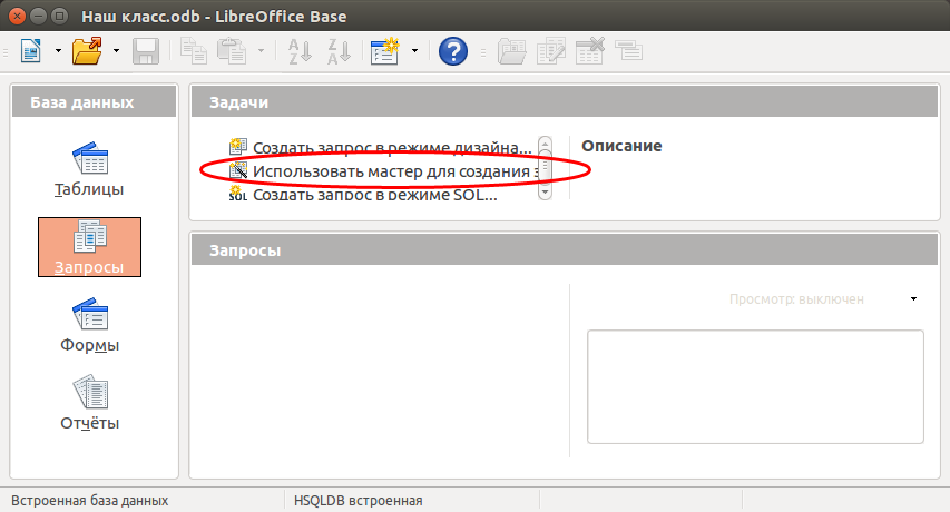 http://informat45.ucoz.ru/practica/9_klass/bosova/2_glava/9-2-14.png