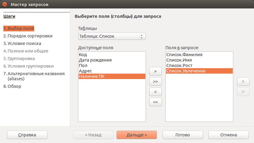 http://informat45.ucoz.ru/practica/9_klass/bosova/2_glava/9-2-15.png