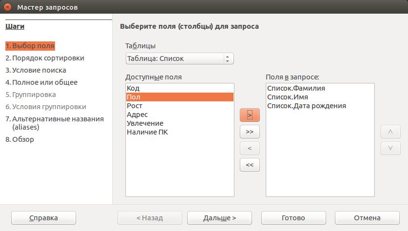 http://informat45.ucoz.ru/practica/9_klass/bosova/2_glava/9-2-20.png