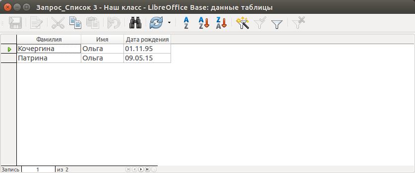 http://informat45.ucoz.ru/practica/9_klass/bosova/2_glava/9-2-22.png