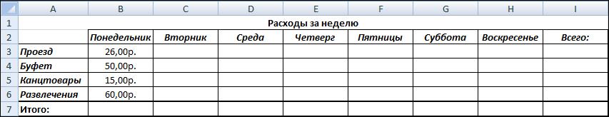http://informat45.ucoz.ru/practica/9_klass/bosova/5_glava/9_5_2_1.png