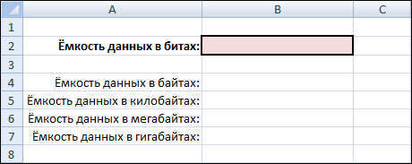 http://informat45.ucoz.ru/practica/9_klass/bosova/5_glava/9_5_2_2.png