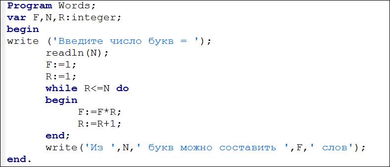 http://informat45.ucoz.ru/practica/9_klass/semakin/27/9-27-1.png