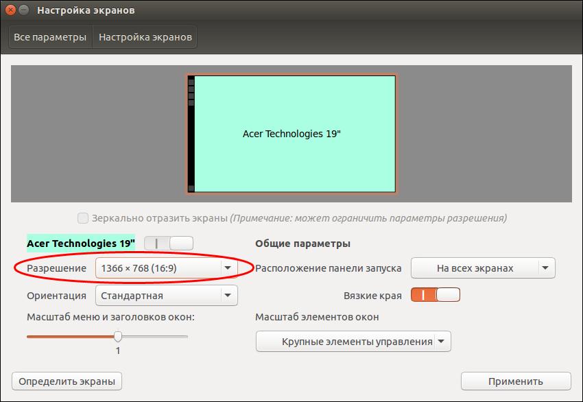 http://informat45.ucoz.ru/practica/9_klass/ugrinovich/9-1-linux/9-l-1-3.png