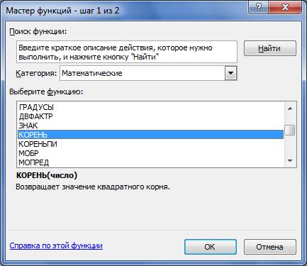 http://informat45.ucoz.ru/practica/9_klass/ugrinovich/9-17/17-3.png