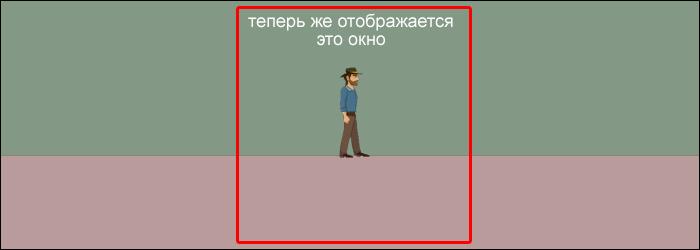 http://informat45.ucoz.ru/practica/ClickTeam/0052.png