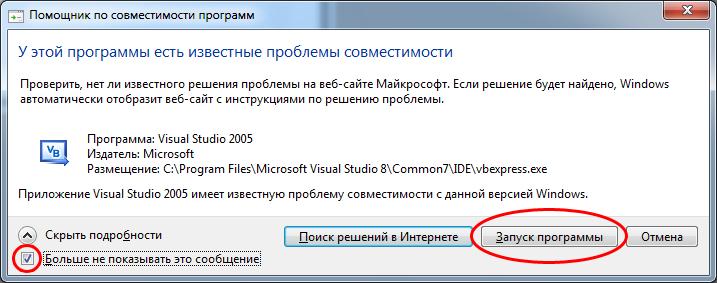 http://informat45.ucoz.ru/practica/basic/7.png